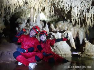 大蛇洞 沖永良部島の洞窟・鍾乳洞