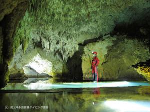 沖永良部島の洞窟・鍾乳洞 水連洞
