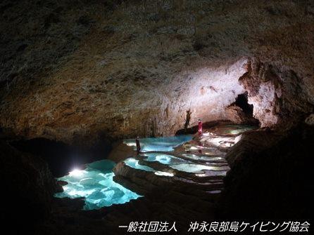 沖永良部島の洞窟 銀水洞