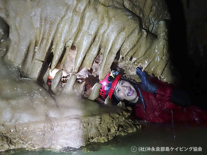 大蛇洞 沖永良部島