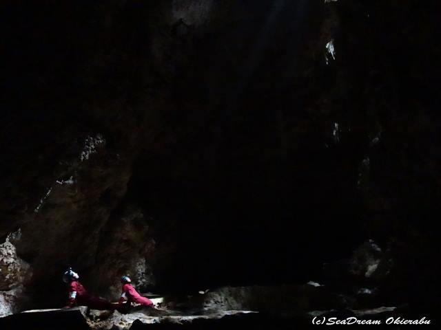 水連洞 神秘の絶景