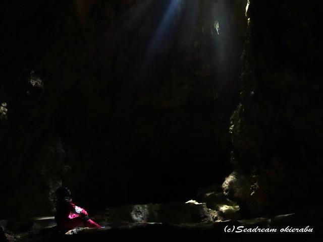 沖永良部島 水連洞