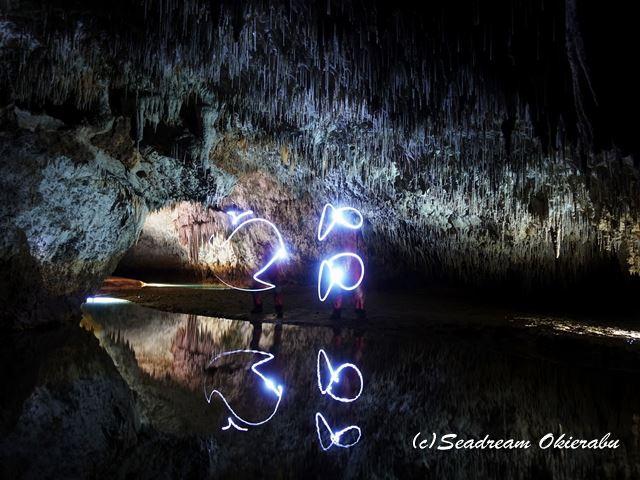 沖永良部島 洞窟 光文字
